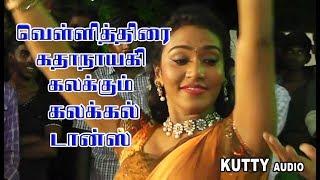 சிங்குனா சிங்கியடியா -பொன்னமராவதி