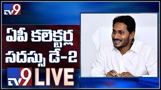 AP CM Jagan Day-2 Conference With Collectors LIVE- Praja V..