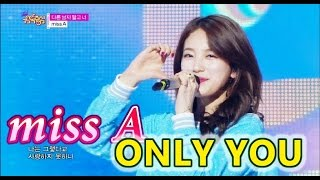[HOT] MISS A - ONLY YOU, 미스에이 - 다른 남자 말고 너, Show Music core 20150418
