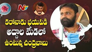 Kodali Nani comments on Chandrababu..