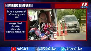 Kodela Shiva Prasad Meet AP CM Chandrababu Naidu over Sattenapalli Polling Issue | AP24x7