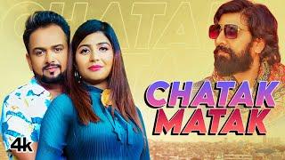 Chatak Matak – Vinu Gaur Ft Sonika Singh