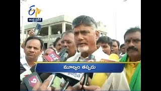 7 PM   Ghantaravam   News Headlines   20th January 2020   ETV Andhra Pradesh