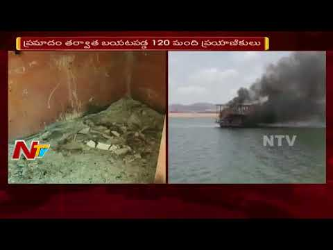 AC in boat on fire while going to Papikondalu