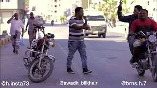 عنصرية البنزين في اليمن      -