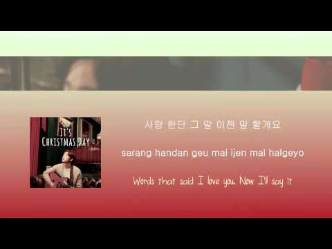 Roy Kim 로이킴 - It's Christmas Day LYRICS 가사 [HAN/ROM/ENG]
