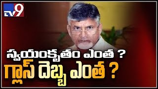 TDP suffered historic defeat in AP..