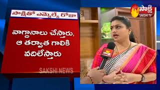 Roja slams Chandrababu-Face to face interview..