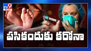 23-day-old baby tests positive to Covid-19 in Telangana..