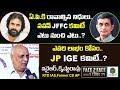 IYR Krishna Rao Face 2 Face