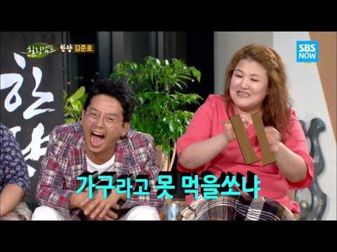 SBS [힐링캠프] - 섹시담당 이국주, 귀염담당 홍윤화
