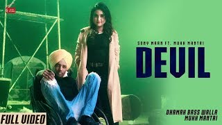 Devil (Full Video) Sony Maan Feat.Mukh Mantri Ranbir BathLatest Punjabi Songs 201962west Studio