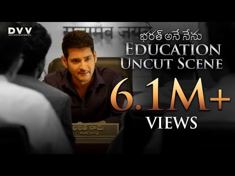 Bharat-Ane-Nenu-Education-Uncut-Scene