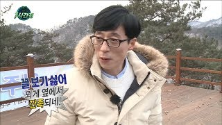 [Infinite Challenge] 무한도전 - Youjaeseok is sensitive to Kim Taeho PD 20180127