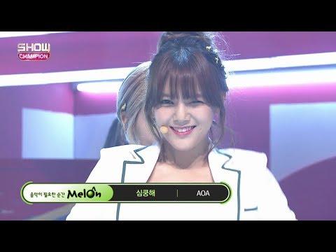 AOA (에이오에이) - 심쿵해 (Heart Attack) 무대교차편집