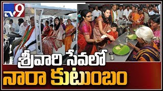 Chandrababu Grandson Devansh Birthday in Tirumala-Exclusiv..