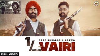1 Adha Vairi – Roop Bhullar – Bajwa Video HD