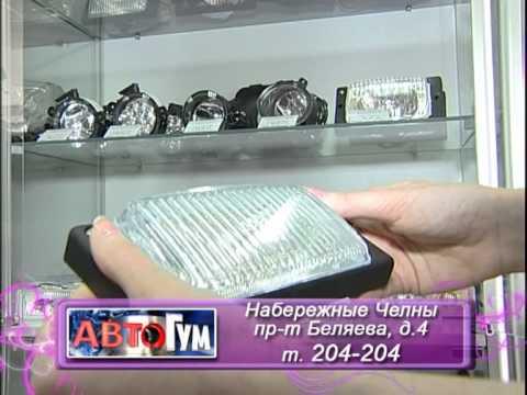 реклама АвтоГум Рен ТВ Рентабельные люди 2012