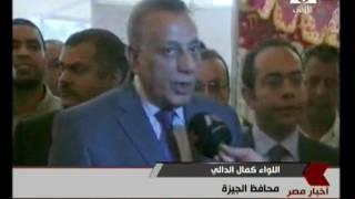 محافظ الجيزة يتفقد 3 معارض لسلع رمضان 18-5-2017     -