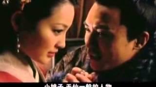 Phan Kim Liên 'gian díu' với Tây Môn Khánh