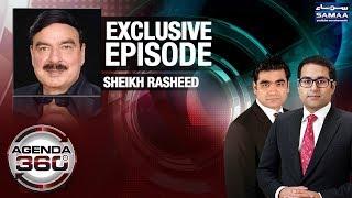 Sheikh Rasheed Exclusive | Agenda 360 | SAMAA TV | 21 April 2018