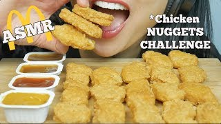 ASMR McDonalds Chicken NUGGETS *AuzSOME Austin's* CHALLENGE (EATING SOUNDS) NO TALKING | SAS-ASMR