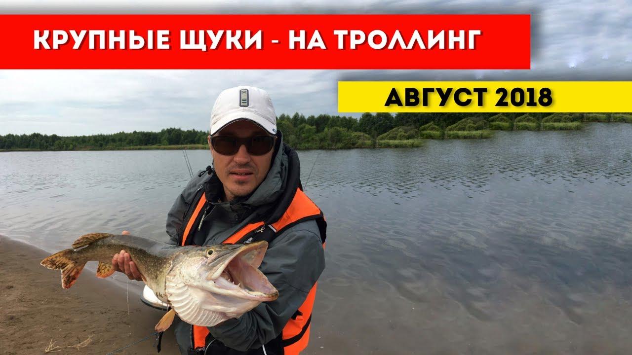 Рыболовный клуб г агидель