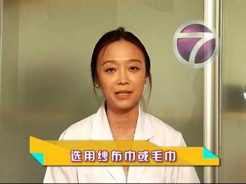 Rinse formula for chickenpox 水痘止癢外洗法