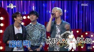 [RADIO STAR] 라디오스타 - Superjunior's mimicry 'I Believe'  슈퍼주니어, 모창으로 부르는 I Believe  20150715