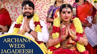 Adorable Photos From Archana's Marriage..