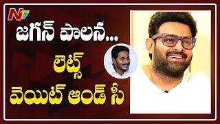 Prabhas Praises CM YS Jagan In Interview; Nara Lokesh Reac..