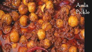 ఉసిరికాయపచ్చడి ఇలా చేస్తేఎక్కువ రోజులు తాజాగాఉంటుంది-Amla pickle recipe in Telugu-UsiriKaya Pachadi