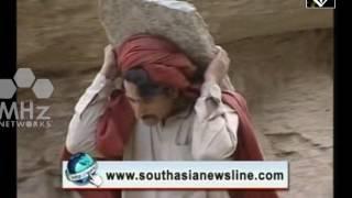 Political framework of Pakistani Kashmir under Islamabad's illegal control, say locals