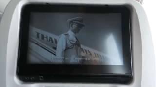 Thai Airways Tribute to His Majesty the late King Bhumibol Adulyadej (King Rama IX)