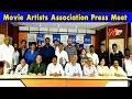 Movie Artists Association - MAA Election Press Meet..