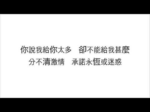 S.H.E (エスエイチイー)—【安靜了 IT'S QUIET NOW】歌詞 中国語