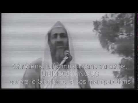 "KHOZA feat NABIL - "" PROJET D  ETAT "" ( Sur l  Islamophobie )"