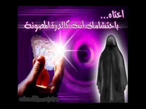 لبس القصير والضيق امام النساء