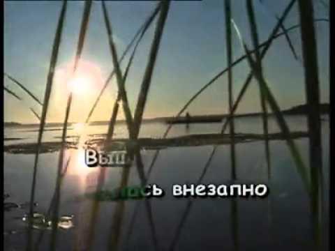 Караоке видео песни София Ротару - Белая зима.. петь онлайн.