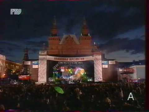 Машина Времени - Поворот - 1994 Красная Площадь