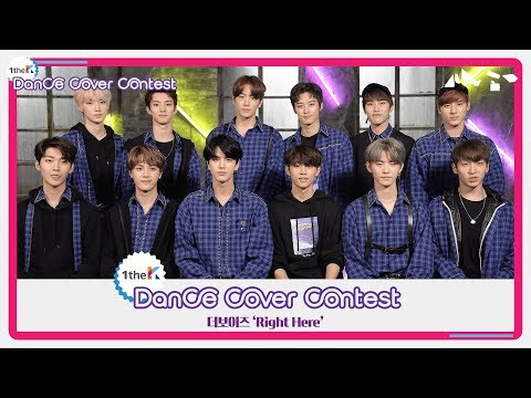 [1theK Dance Cover Contest] THE BOYZ(더보이즈) _ Right Here(mirrored ver.)