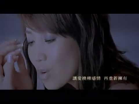 [avex官方] A-Lin 換季 (MV完整版)