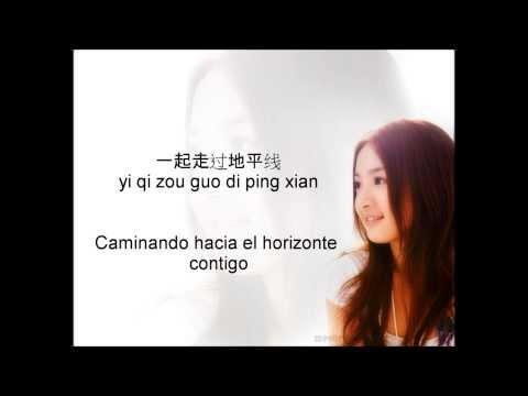 Ariel Lin - Fireflies/Ying Huo Chong* (Sub./traducido al español + Pinyin + Chinese)
