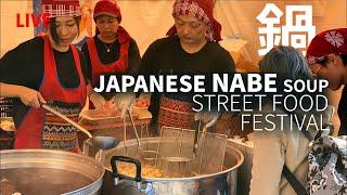 Tokyo's Nabe Soup & Street Food Festival   Japanese Winter Cuisine