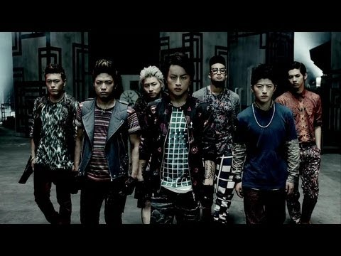 Generations from exile single it download out brave tribe