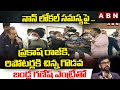 Argument between Prakash Raj and media reporters' over non-local issue