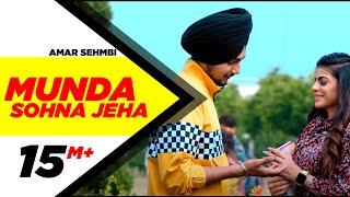 Video Munda Sohna Jeha - Amar Sehmbi