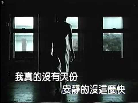 Jay Chou - Silence KTV (周杰倫 -  安靜[KTV])