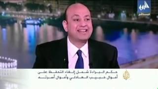 الإفراج عن وزير داخلية مصر الأسبق بعد تبرئته