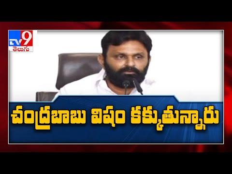 Kodali Nani mocks Naidu's claim of clearing paddy procurement dues within 48 hours in TDP rule
